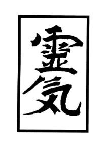 Japanese Character for Reiki